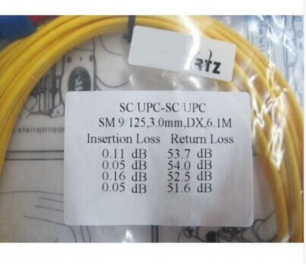 LJ320P Flora Printer Fibre-optical Date Cable