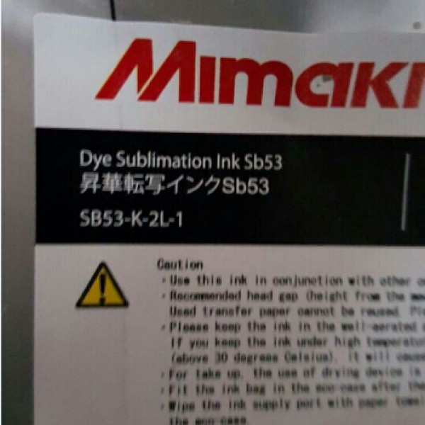 Dye Sublimation Ink SB53 For Mimaki JV33