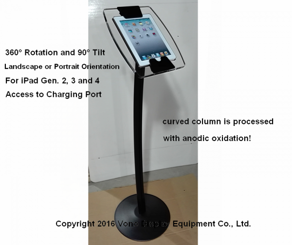 Apple 2nd, 3rd & 4th generation iPad Floor Stand w/ Acrylic Enclosure & Tilting Bracket