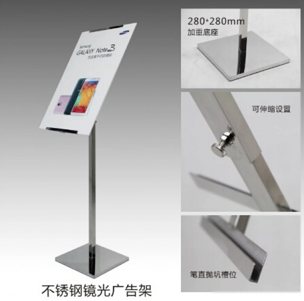 promotional banner poster showing stand igh-grade stainless steel poster stand advertising stand
